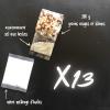 13 kit sel a popcorn bepop